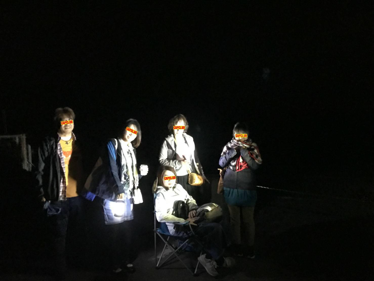 気球に乗って秋吉台の絶景を見よう!_c0150273_22535150.jpg
