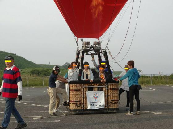 気球に乗って秋吉台の絶景を見よう!_c0150273_23075455.jpg