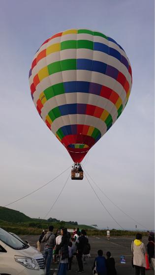気球に乗って秋吉台の絶景を見よう!_c0150273_23153358.jpg