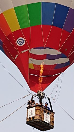 気球に乗って秋吉台の絶景を見よう!_c0150273_23153450.jpg