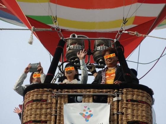 気球に乗って秋吉台の絶景を見よう!_c0150273_23181335.jpg