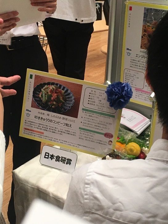ローリングストックレシピコンテスト授賞式(大阪府)_d0327373_21031734.jpg