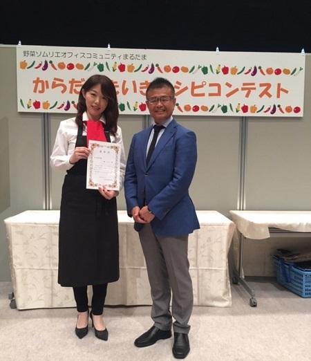 ローリングストックレシピコンテスト授賞式(大阪府)_d0327373_21035892.jpg