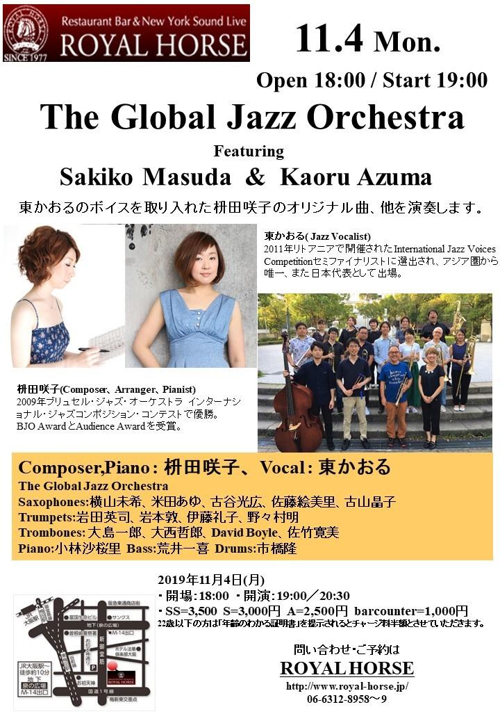 The Global Jazz Orchestra Featuring  Sakiko Masuda & Kaoru Azuma_f0234274_10443575.jpg