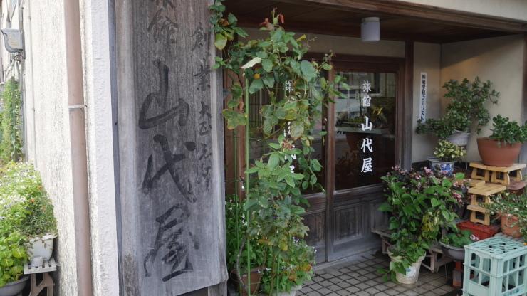 遍路の宿-御荘・山代屋旅館_a0385880_21091661.jpg