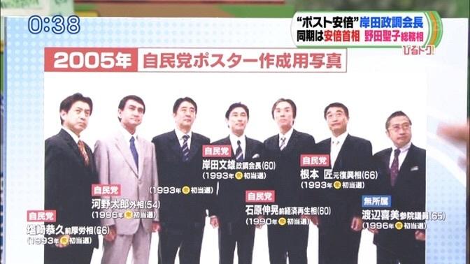 TBS 報道特集 81_c0072801_10412328.jpeg