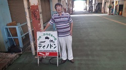 少しマイナーなところにもお邪魔しました ―ヤマゲンの沖縄かけある記⑤―_c0133503_03264509.jpg
