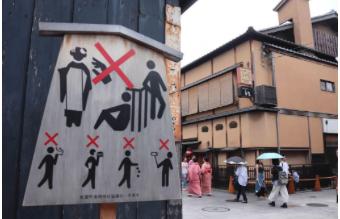 京都の舞妓さん「もう観光客にはうんざりどすえ〜〜!」:我が国に害人は不必要!→そのうち舞妓さんに落書きするんちゃうか?_a0348309_14250549.png