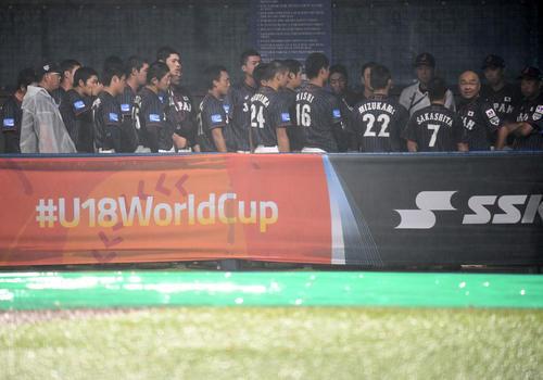U18野球日本代表台湾にまさかの「雨天コールド負け」:どうみても米国を助けるための「陰謀」の感あり!?雨に弱い日本野球!?_a0348309_21545327.jpg