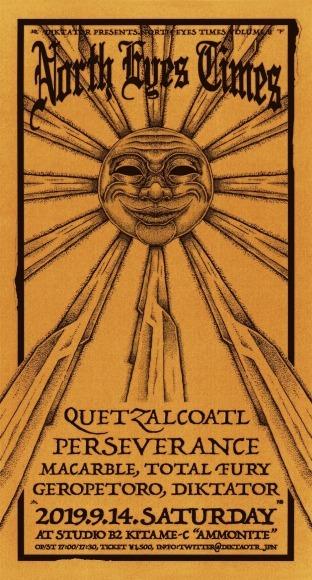 Quetzalcoatl 東北 2 days、仙台、弘前_f0141912_19014031.jpg