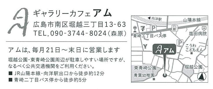 e0356014_10133257.jpg