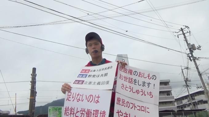 「最初の消費増税以降、日本の実質賃金は主要国で唯一マイナス」「安倍総理は日本のボルソナロ大統領」_e0094315_21482327.jpg
