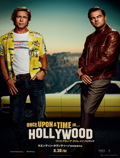 ONCE UPON A TIME IN HOLLYWOOD☆_a0078827_12364329.jpg