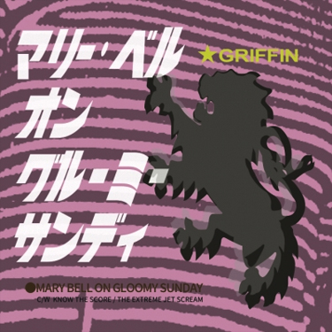 "\""GRIFFIN\""がドーーーン!!_f0004730_17114375.jpg"