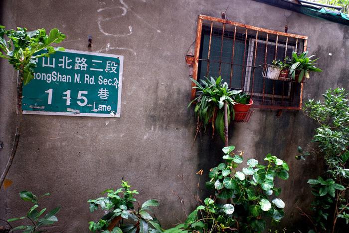 チェックアウト〜台北5_b0175635_18271137.jpg