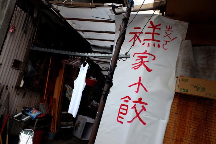 チェックアウト〜台北5_b0175635_18272928.jpg