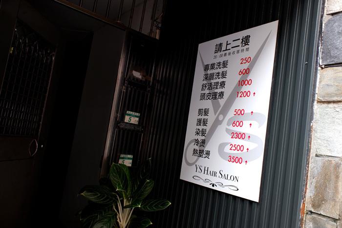 チェックアウト〜台北5_b0175635_18274024.jpg
