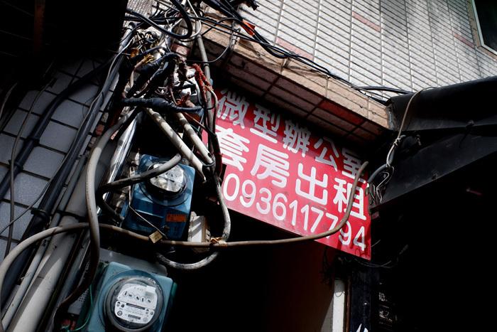 まずは民権西路站(駅)へ 〜台北6_b0175635_22151666.jpg