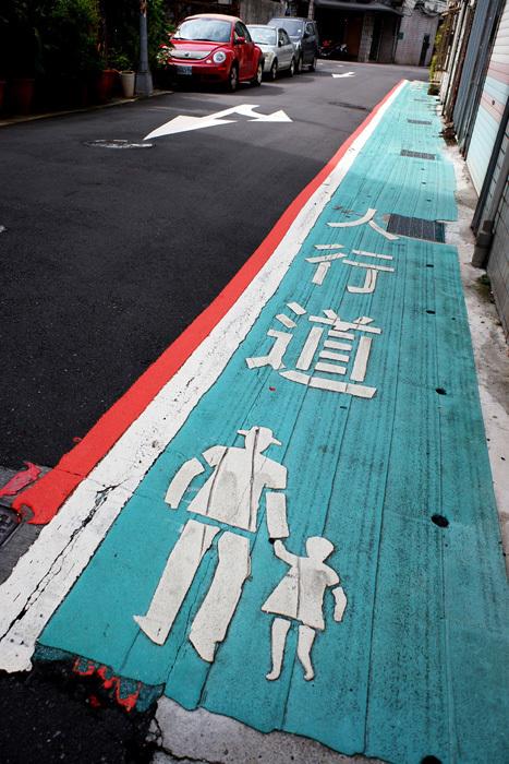 まずは民権西路站(駅)へ 〜台北6_b0175635_22152917.jpg