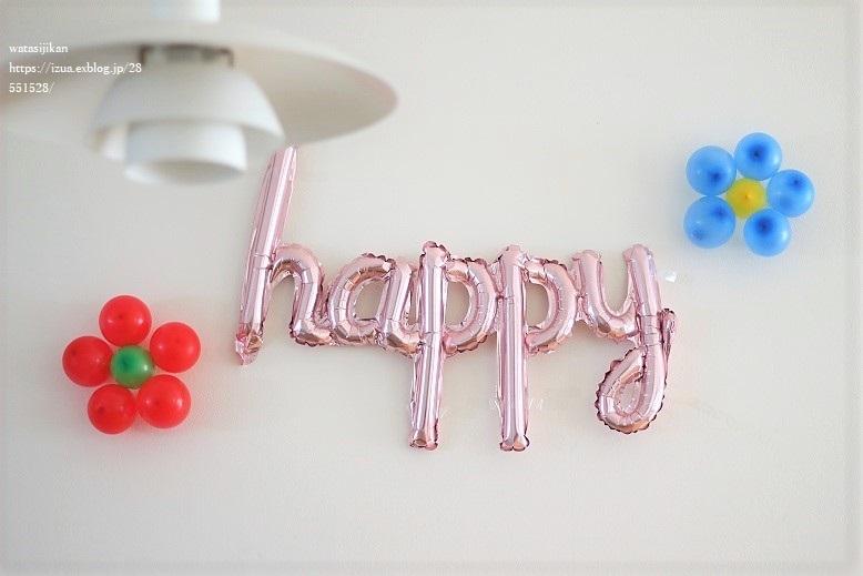 娘の12歳の誕生日と、想うこと_e0214646_20121848.jpg