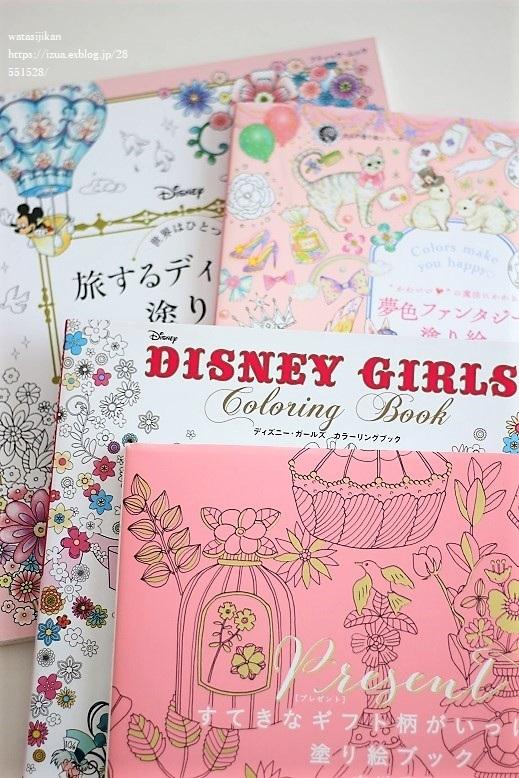 娘の12歳の誕生日と、想うこと_e0214646_20131794.jpg
