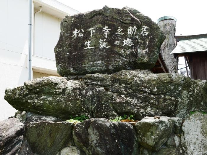 和歌山が生んだ偉人  2019-09-06 00:00  _b0093754_21063807.jpg