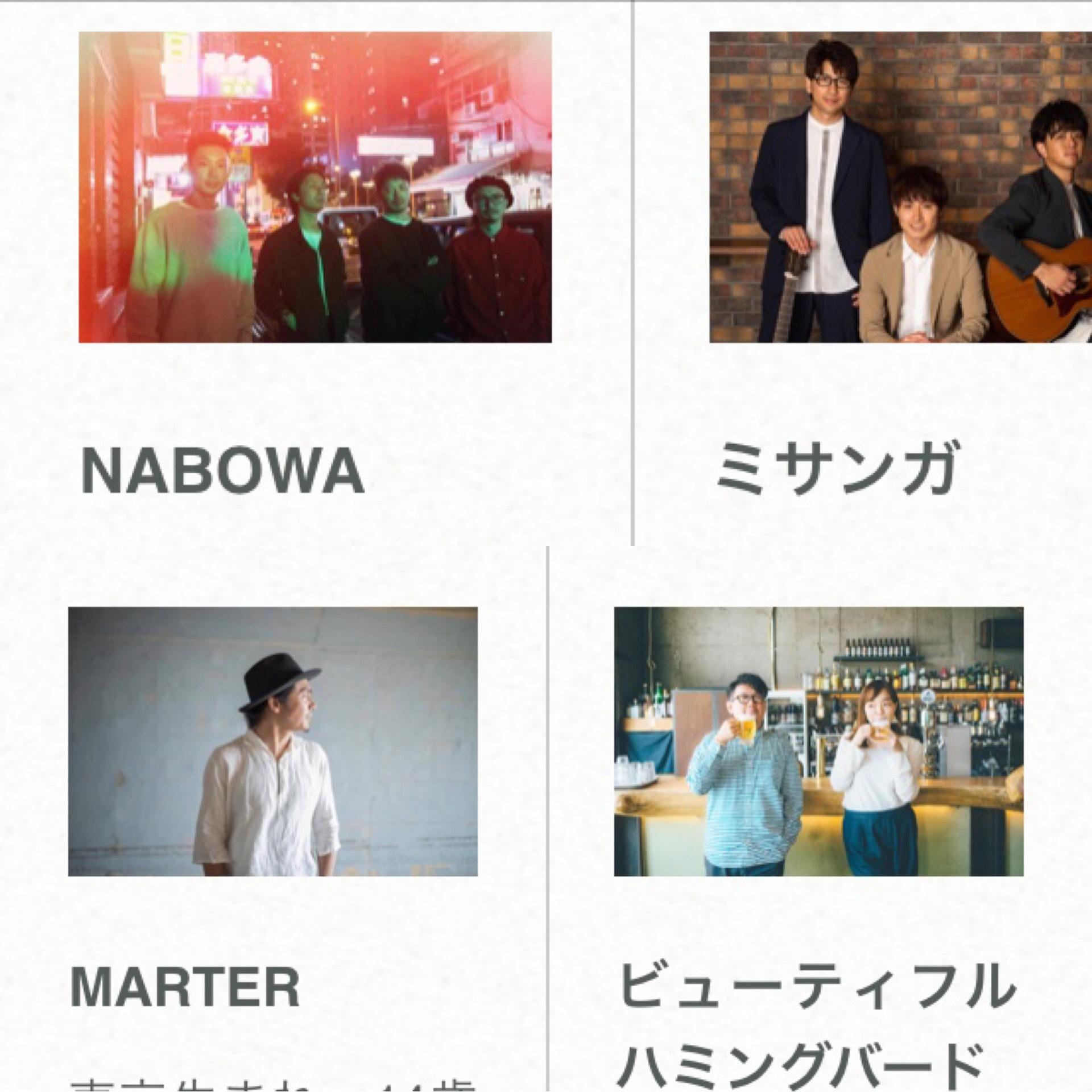 9月ライブ予定_c0112672_16482813.jpeg