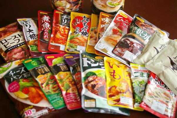 日本食研賞の賞品_d0327373_10254292.jpg