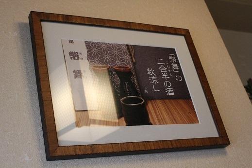 「そば処 幣舞(ぬさまい)」 ふらりと入った蕎麦屋で・・・・・・_f0362073_09233028.jpg
