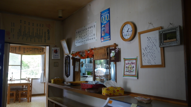 間欠冷泉のある珍しい温泉-木部谷温泉松乃湯_a0385880_23091582.jpg
