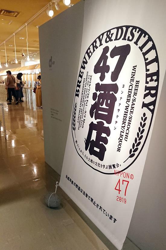 2019.8.31 REFECTOIRE@明治神宮前_a0353681_18560965.jpg