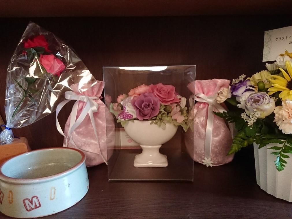 東京のママから_e0048582_10154529.jpg