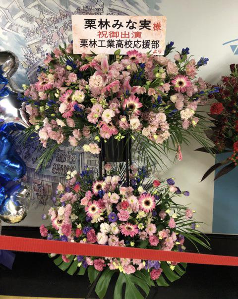 Animelo Summer Live 2019 -STORY-_f0143188_22363281.jpg
