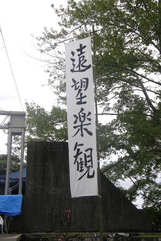 50年目のメッセージ 椛の湖フォークジャンボリー2019♪_c0057390_23184857.jpg