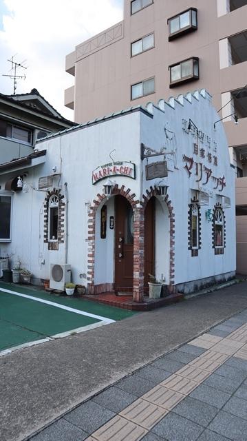 藤田八束の素敵な喫茶店@鹿児島市内で出会ったコーヒーショップの素敵なマスター、大人のコーヒーが最高です。・・・鹿児島の喫茶店「マリアッチ」、お洒落な喫茶店_d0181492_22571973.jpg