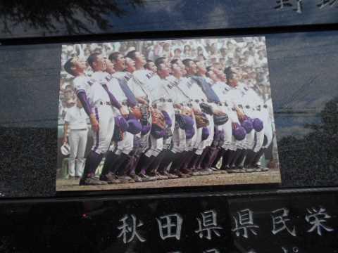 朝から嫁のアポなし訪問&秋田県立金足農業高校野球部_f0019498_08284682.jpg