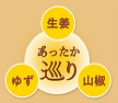 【RSP72】サラダの新しい食べ方『キユーピー スープ仕立てのサラダ用』_a0057402_04034934.png