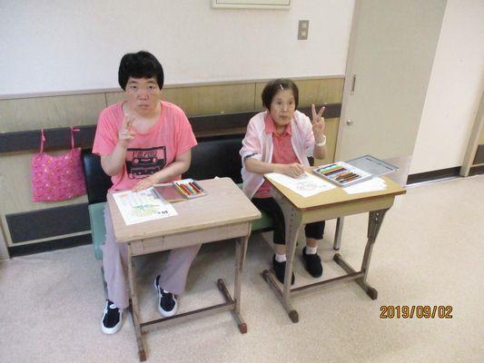 9/2 日中活動_a0154110_13123738.jpg