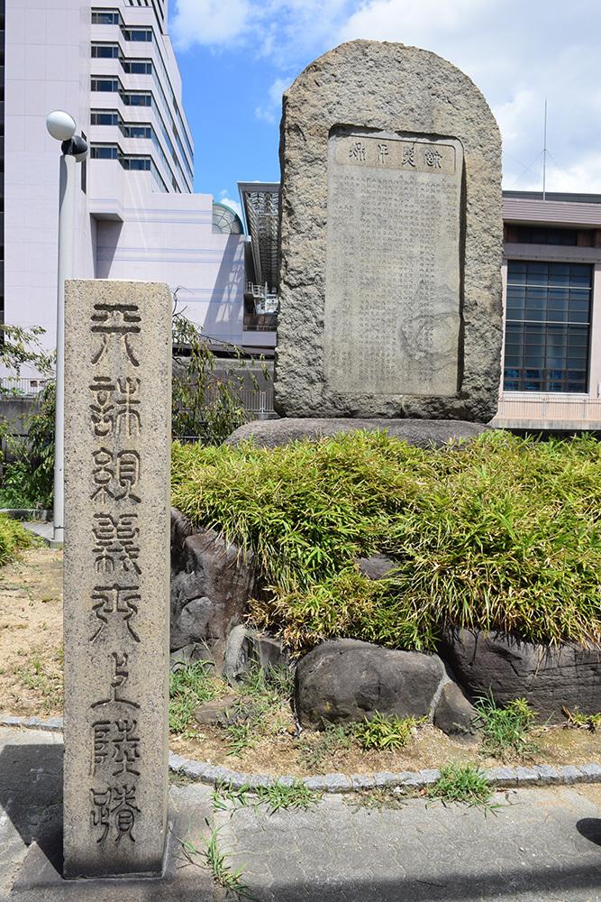 天誅組の足跡を訪ねて。 その1 「堺旧港」_e0158128_14034676.jpg