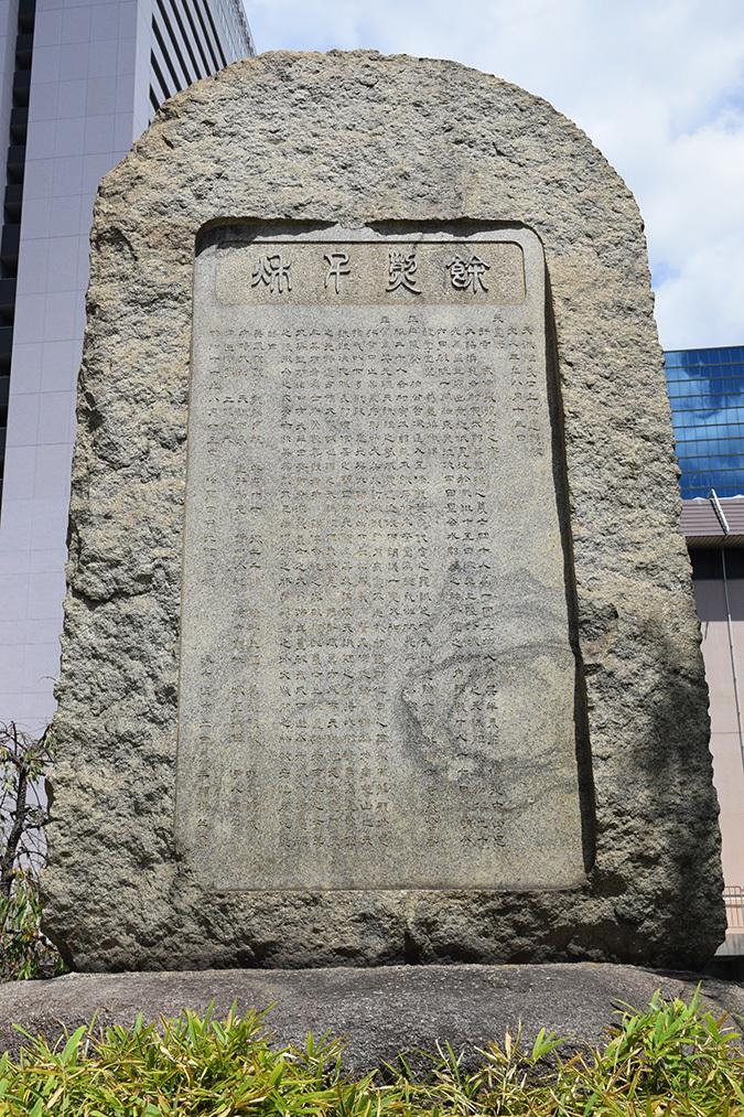天誅組の足跡を訪ねて。 その1 「堺旧港」_e0158128_14035381.jpg