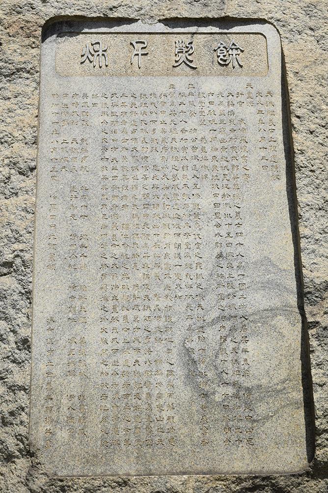 天誅組の足跡を訪ねて。 その1 「堺旧港」_e0158128_14065491.jpg