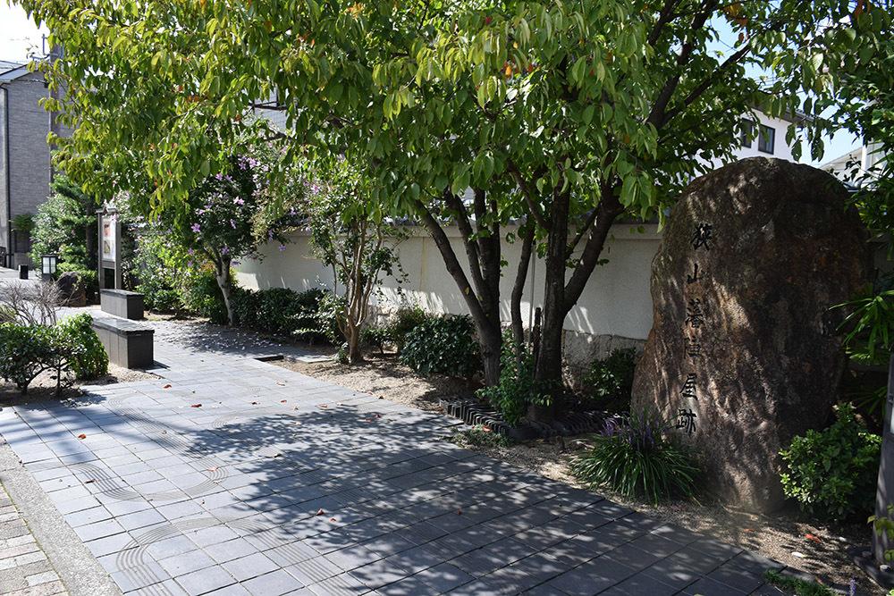 天誅組の足跡を訪ねて。 その2 「狭山藩陣屋跡」_e0158128_14191163.jpg