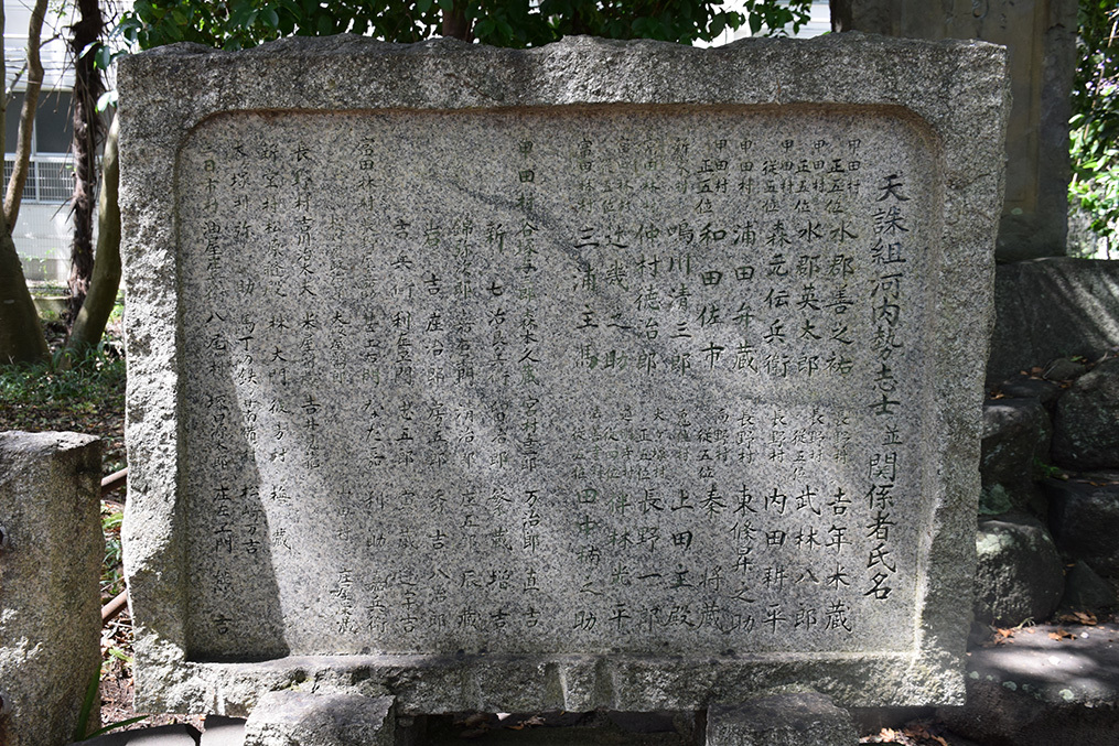 天誅組の足跡を訪ねて。 その3 「錦織神社」_e0158128_14395457.jpg