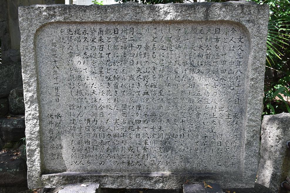 天誅組の足跡を訪ねて。 その3 「錦織神社」_e0158128_14395771.jpg