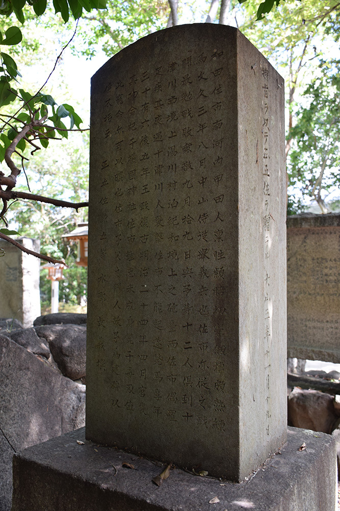 天誅組の足跡を訪ねて。 その3 「錦織神社」_e0158128_14423020.jpg
