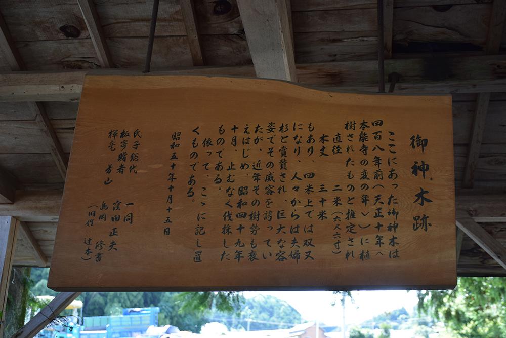 天誅組の足跡を訪ねて。 その7 「岡八幡宮」_e0158128_15492071.jpg