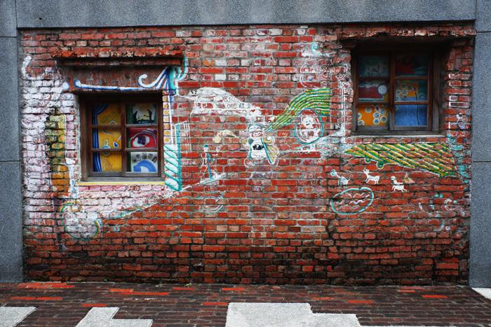 剥皮寮歴史街区と遅い昼食〜台北9_b0175635_10064914.jpg
