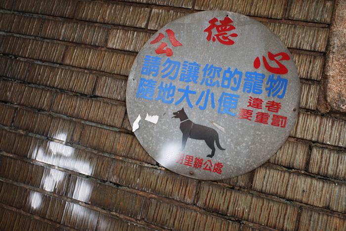 本場のスイーツ「豆花」〜台北10_b0175635_21104558.jpg