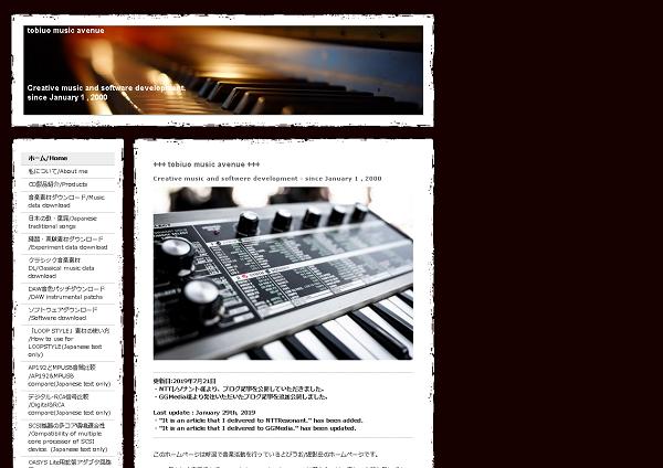 8記事公開いただきました。_f0182936_05141568.png