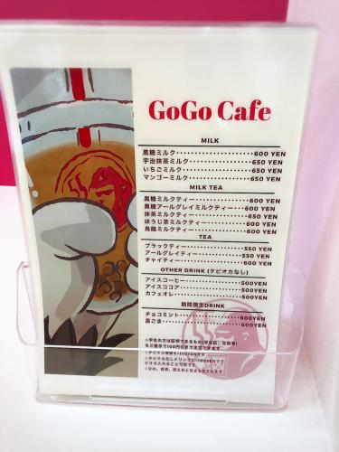 Go Go cafe_e0292546_21362601.jpg